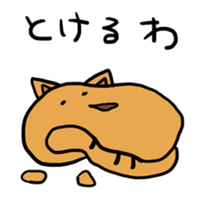nekomaru sticker #471060