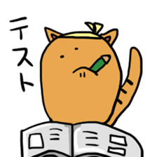 nekomaru sticker #471062