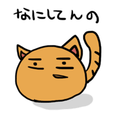 nekomaru sticker #471064