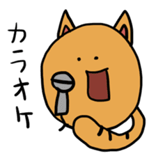 nekomaru sticker #471065
