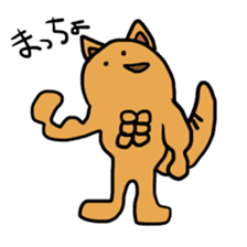 nekomaru sticker #471069