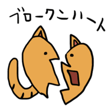 nekomaru sticker #471074