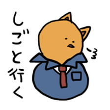 nekomaru sticker #471078