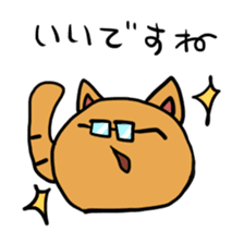 nekomaru sticker #471086
