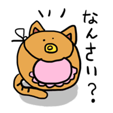 nekomaru sticker #471088