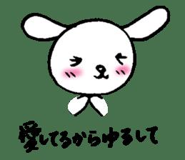 TARE-MIMI sticker #471236