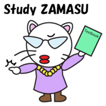 ZAMASU Mom English version sticker #471295