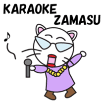 ZAMASU Mom English version sticker #471299