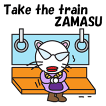 ZAMASU Mom English version sticker #471302
