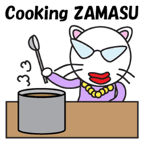 ZAMASU Mom English version sticker #471303