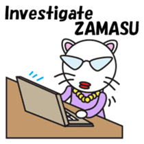 ZAMASU Mom English version sticker #471309