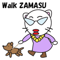 ZAMASU Mom English version sticker #471311