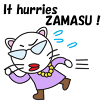 ZAMASU Mom English version sticker #471312