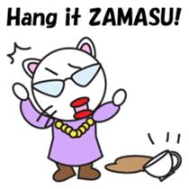 ZAMASU Mom English version sticker #471318