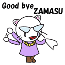 ZAMASU Mom English version sticker #471329