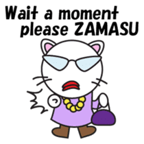 ZAMASU Mom English version sticker #471330
