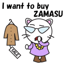 ZAMASU Mom English version sticker #471331