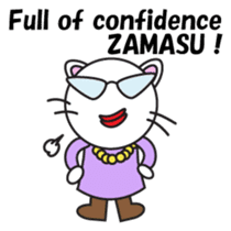 ZAMASU Mom English version sticker #471332