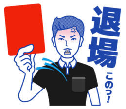 Referee!?(SOCCER) sticker #471337