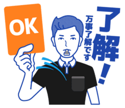 Referee!?(SOCCER) sticker #471339
