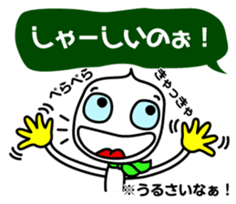 The dialect of Shimonoseki sticker #471456