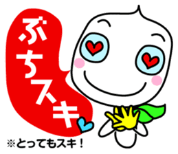 The dialect of Shimonoseki sticker #471458