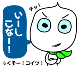 The dialect of Shimonoseki sticker #471460