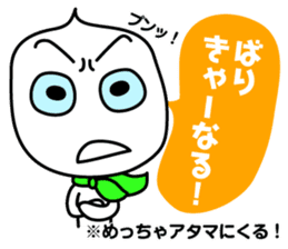 The dialect of Shimonoseki sticker #471461