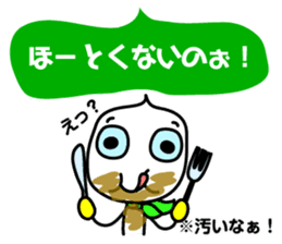 The dialect of Shimonoseki sticker #471462