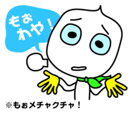 The dialect of Shimonoseki sticker #471463