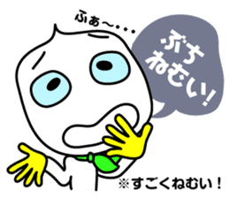 The dialect of Shimonoseki sticker #471464