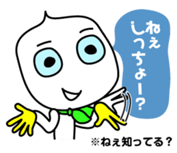 The dialect of Shimonoseki sticker #471466