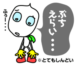 The dialect of Shimonoseki sticker #471467