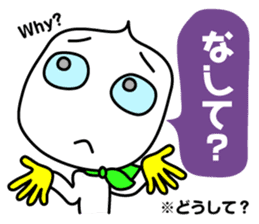 The dialect of Shimonoseki sticker #471474