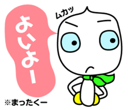 The dialect of Shimonoseki sticker #471475