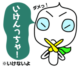 The dialect of Shimonoseki sticker #471476