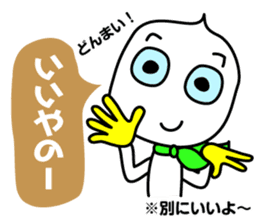 The dialect of Shimonoseki sticker #471480