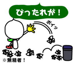 The dialect of Shimonoseki sticker #471484