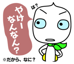 The dialect of Shimonoseki sticker #471488