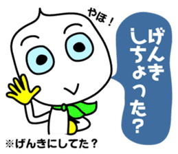 The dialect of Shimonoseki sticker #471492