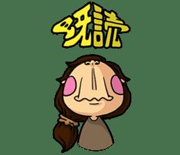 Biromi sticker #471540