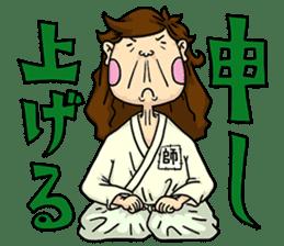 Biromi sticker #471541