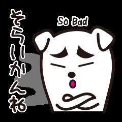 Kumamoto-Ken