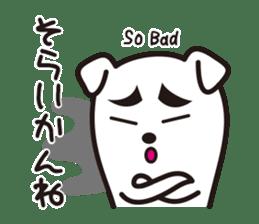 Kumamoto-Ken sticker #471616