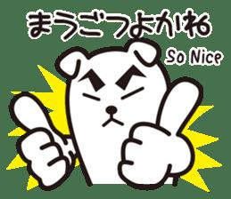 Kumamoto-Ken sticker #471617