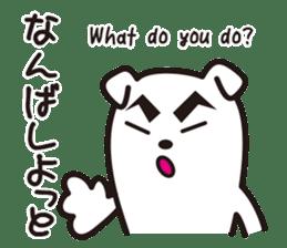 Kumamoto-Ken sticker #471618