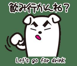 Kumamoto-Ken sticker #471619