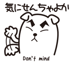 Kumamoto-Ken sticker #471622