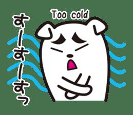 Kumamoto-Ken sticker #471624