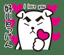 Kumamoto-Ken sticker #471625